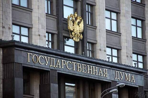 Обращение к тем кто считает себя патриотом России и кому небезразлично ее будущее