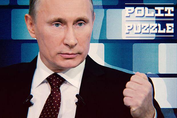 Игра на двух площадках: Кедми о геополитическом раскладе РФ и США