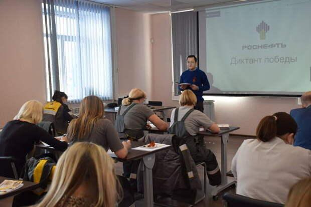 Работники Рязанской НПК приняли участие в Диктанте Победы