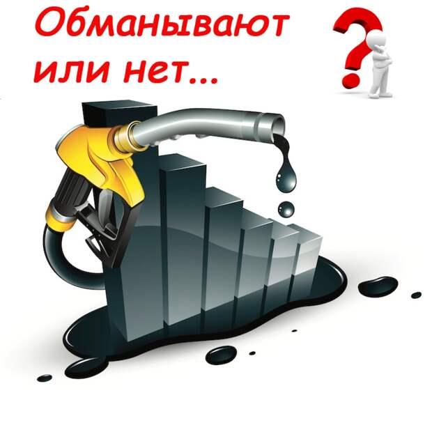 http://www.avto-mpl.com/media/k2/items/cache/a522a6005d1cb428ea34ef1769cd7452_XL.jpg