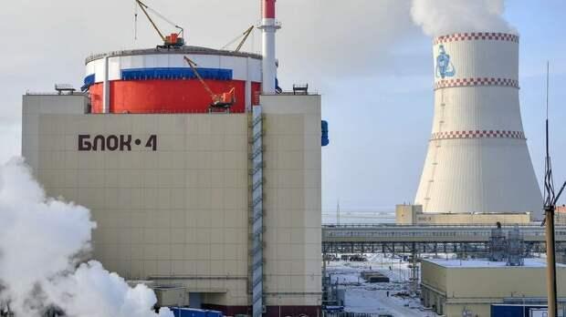 НаРостовской АЭС раньше срока завершили ремонт наэнергоблоке №4