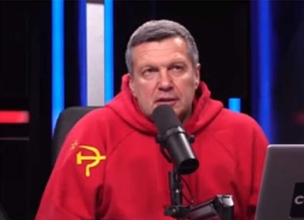 Соловьёв обвинил «Дом 2» в появлении «поколения уродцев» в России