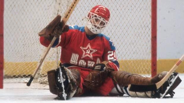 Грандиозный позор великого Третьяка в США. В СССР не любили вспоминать матч, в котором он пропустил 9 шайб
