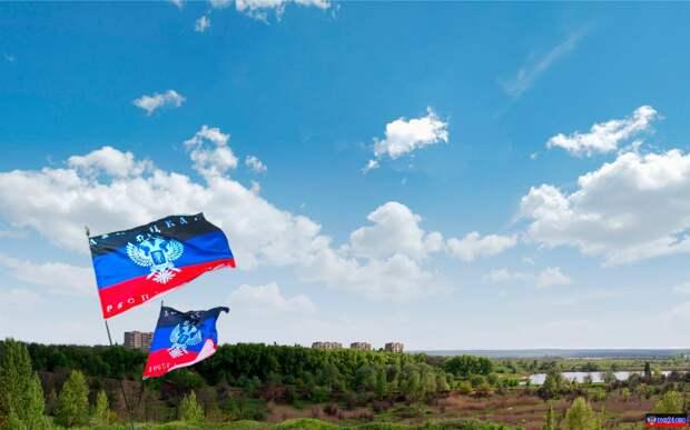 В Донбассе оценили вероятность присоединение ЛДНР к России