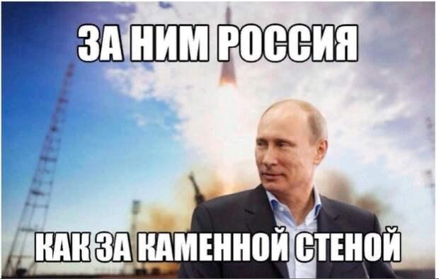 Путин сделал это: пустил в ощип так называемую офшорную аристократию