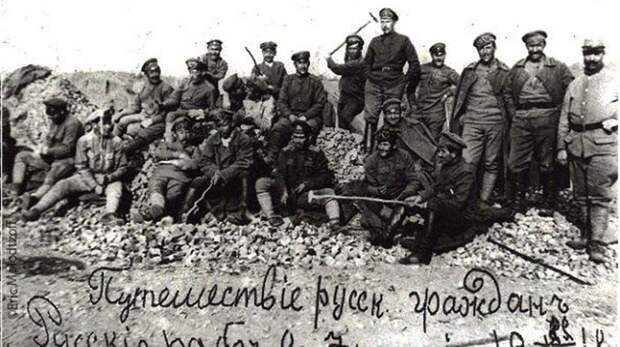 Во Франции найдены останки русского солдата Первой мировой войны