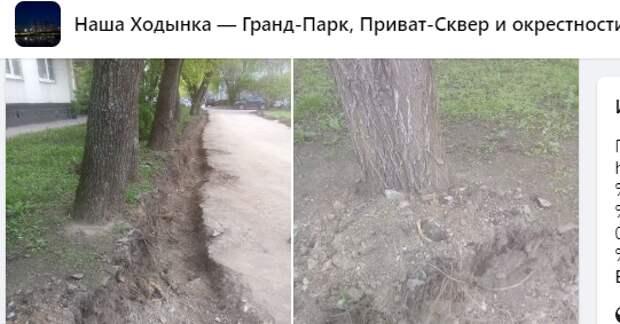 Управа взяла под контроль работу подрядчика на Хорошевском шоссе