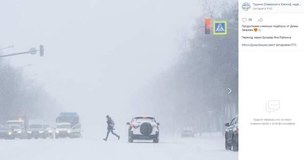Фото дня: бульвар Яна Райниса в замедленном кадре