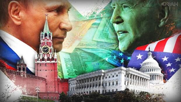 Этот язык они понимают: политолог рассказал, как Россия должна разговаривать с США