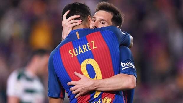 «Ты не заслужил быть вышвырнутым из «Барселоны». Месси попрощался с Суаресом