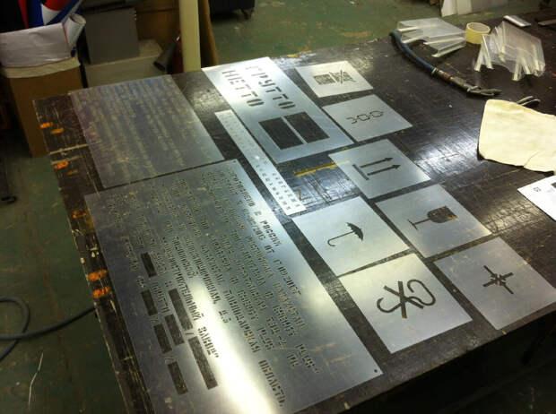 Пластик подходит для вырезания контуров букв, цифр, знаков.