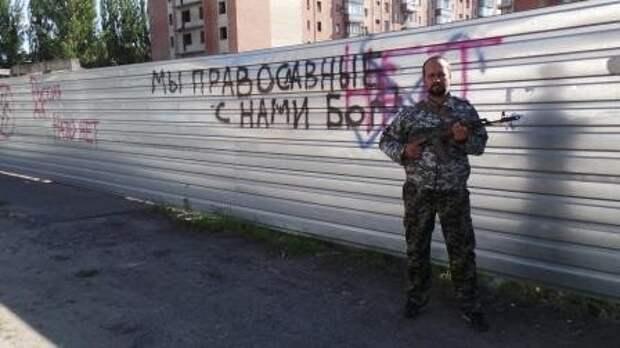 Извините, что мы не умерли под Славянском. У нас есть все шансы погибнуть под Донецком