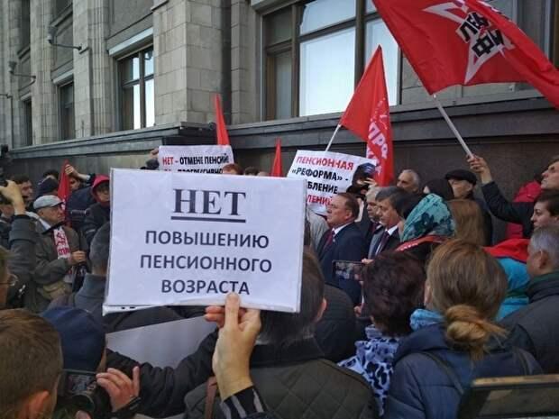 Россияне придумали название дню, когда Путин подписал закон о пенсионной реформе