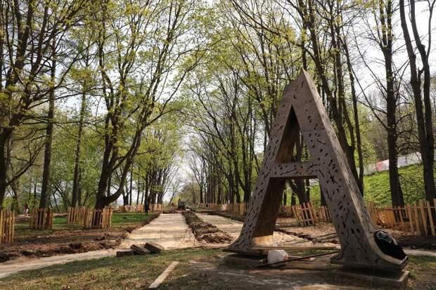 Работы поблагоустройству Александровского сада выполнены почти на50 процентов