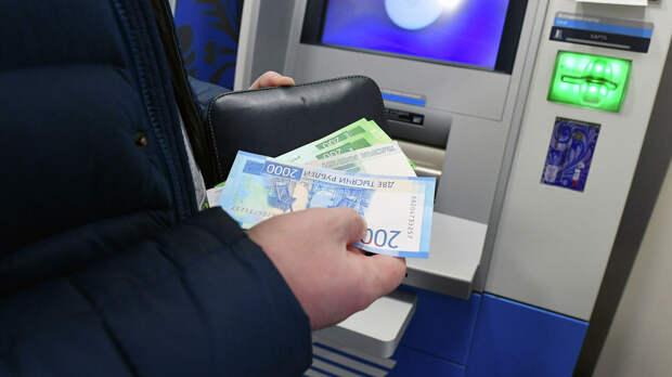 ПФР предупреждает: какие пенсионные деньги нельзя снимать с карты