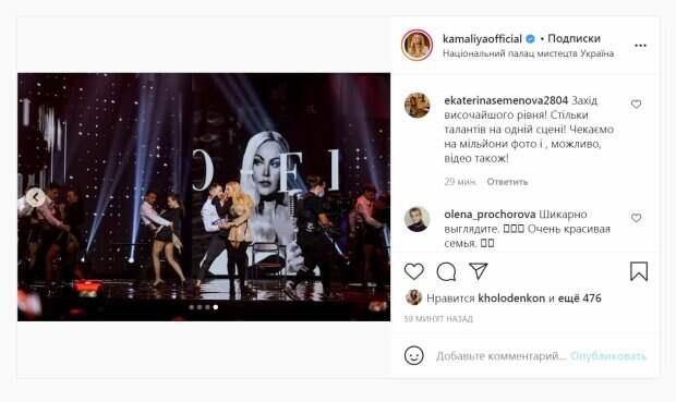 Самая богатая певица Украины показалась на публике с дочками-двойняшками и мужем: яркие фото