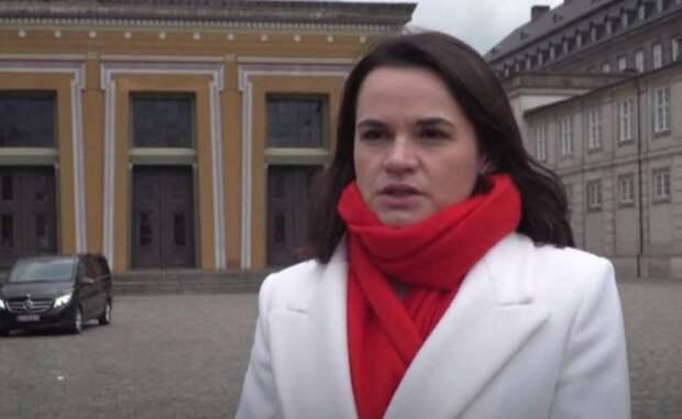Тихановская призвала Евросоюз усилить давление на Белоруссию