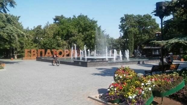 К 2025 году Евпатория станет жемчужиной Крыма