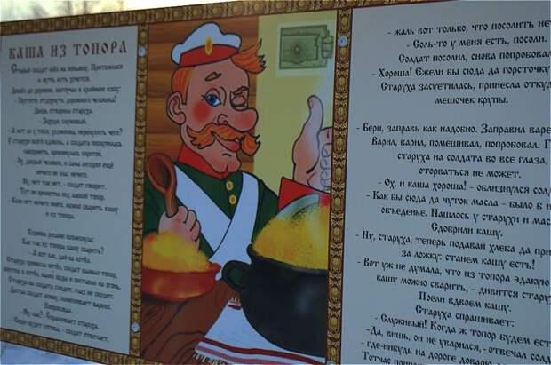 Переславль-Залесский — жемчужина Золотого Кольца. Русский парк.