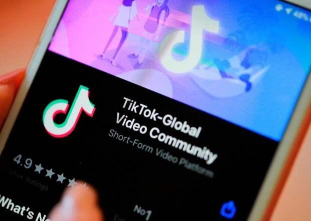 В США ввели запрет на скачивание TikTok и WeChat