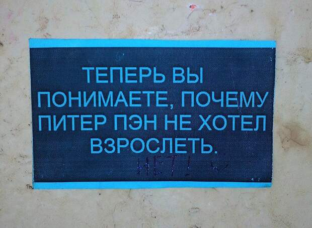 peoplecopyright17 Душевный копирайтинг от народа