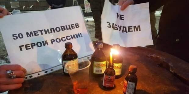 Одесские активисты поглумились над жертвами отравления Боярышником