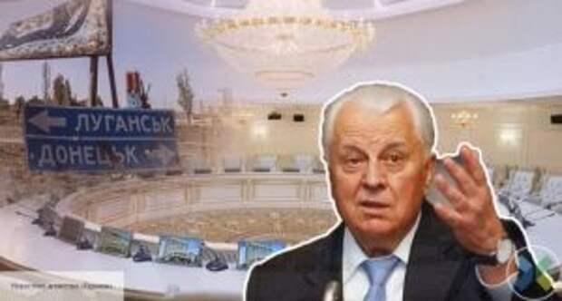 Кравчук признал победу России над Украиной в борьбе за права Донбасса