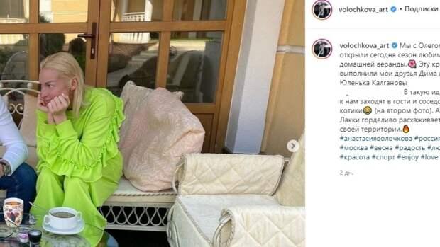 Лицо таинственного избранника Волочковой случайно попало на фото