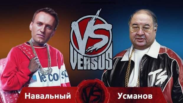 Усманов уничтожает Навального под бит: юмористический ролик взрывает рунет