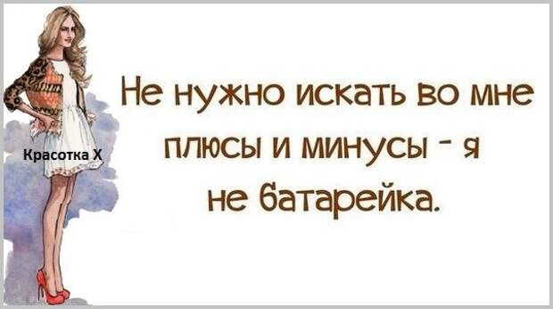 5672049_133951432_5672049_1392750069_frazochki19 (604x338, 33Kb)