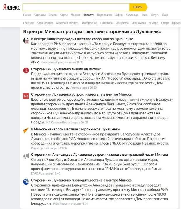 Юрий Селиванов: Плюс инфантилизация всей страны