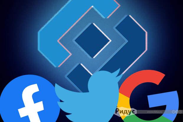 Россиян защитят отопасных интернет-ресурсов ивлияния зарубежных соцсетей