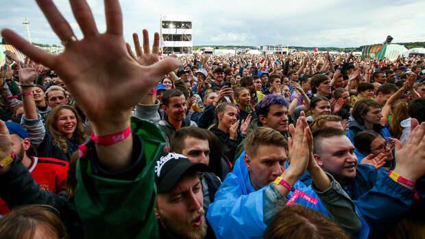 Какие фестивали состоятся этим летом в России