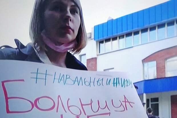 Доктор Мясников усомнился, что диагноз Навальному ставил врач