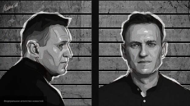 Уголовное дело на Певчих и Навального может стать ответом на санкции ЕС