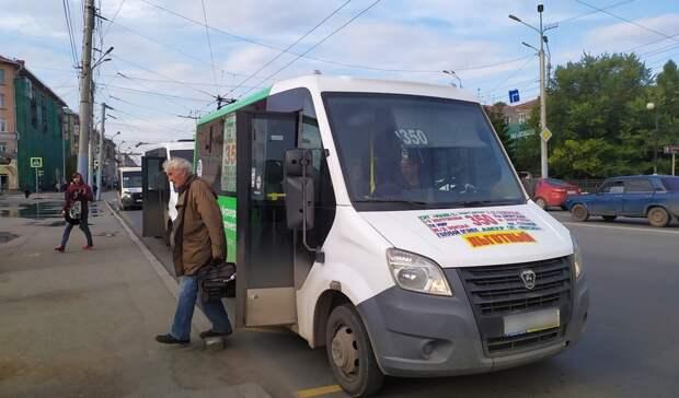 В Омске раскрыли перечень маршрутов, где сохранились льготы