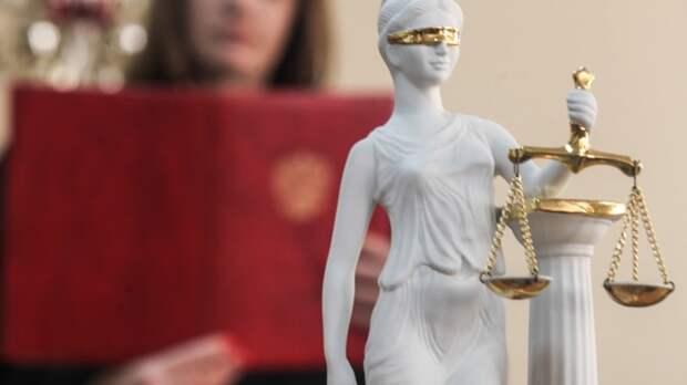 Кемеровский областной суд увеличил сумму взыскания по иску ФСИН против журналиста Сибирь.Реалии