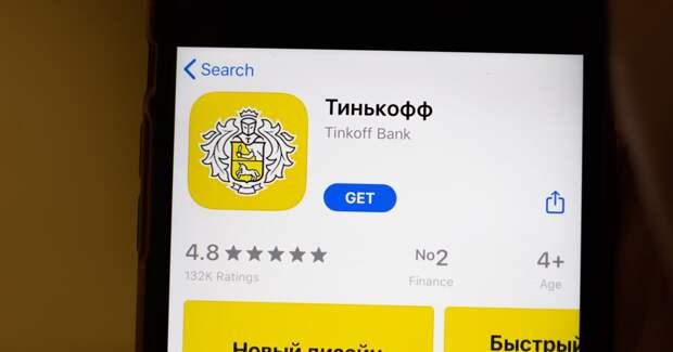«Тинькофф» нашел пару помощнику «Олегу»