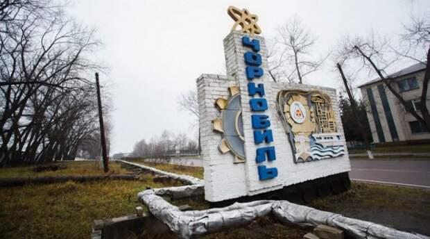 Украина Чернобыль АЭС