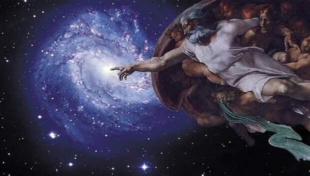 Является ли вся Вселенная ничем иным, как мыслью, созданной Богом?