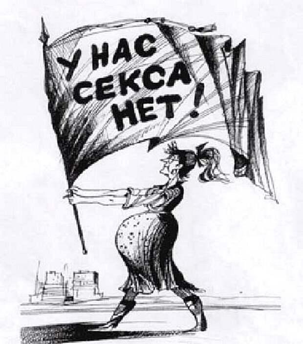 Подборка невероятных лозунгов про Россию