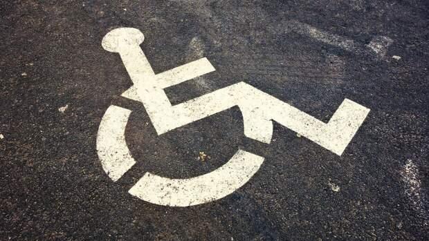 """Конференция о защите прав инвалидов в России пройдет в медиацентре """"Патриот"""""""