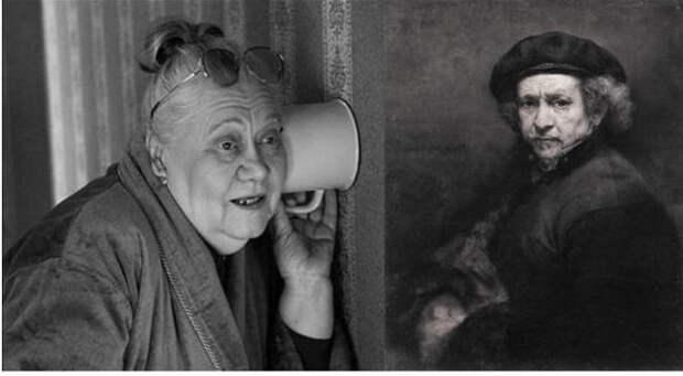 Прислушайтесь - голос Рембрандта из небытия. Автор Лазарь Фрейдгейм