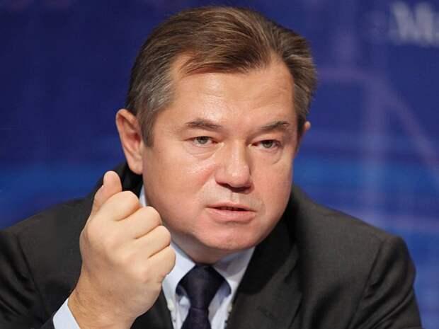 Мнение Глазьева: центробанк России с Набиулиной подыгрывают США