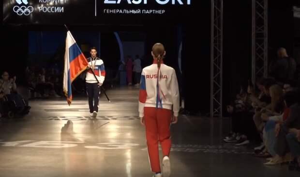 Форма сборной РФ для Олимпиады в Токио вызвала гнев у немецких журналистов