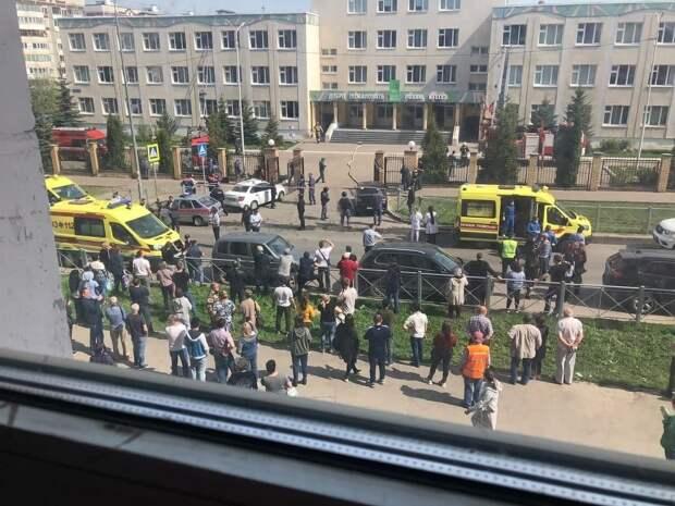 Расстрел школы в Казани