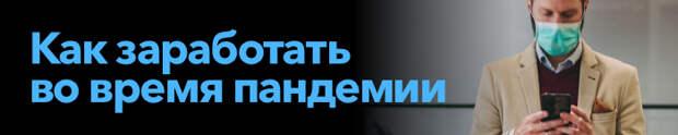 В России выявили максимальное число смертей из-за COVID-19 с начала мая