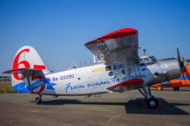 Antonov An-2 авиакомпании Utair Cargo