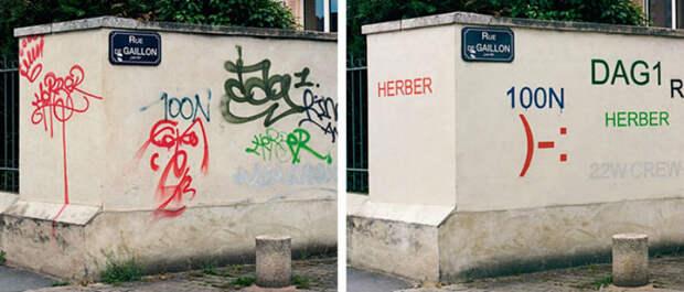Французский художник исправляет уродливое граффити
