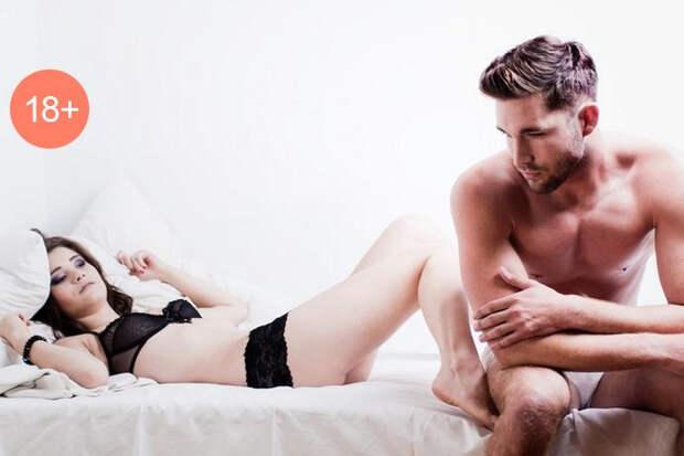 Слова, которые могут испортить секс